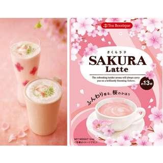 日本 Japan 櫻花拿鐵牛奶咖啡 Sakura Latte (104g/13 杯份量) 季節限定 - 包郵
