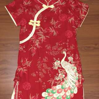 Preloved cheongsam