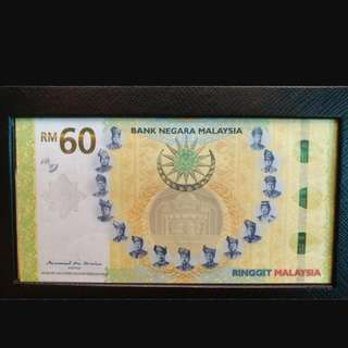 RM60 Commemorative Note Limited Edition