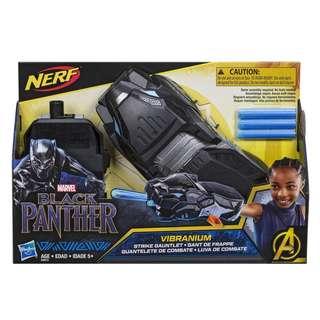 Marvel Black Panther Nerf Vibranium Strike Gauntlet