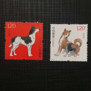 2018年戊戌狗年邮票