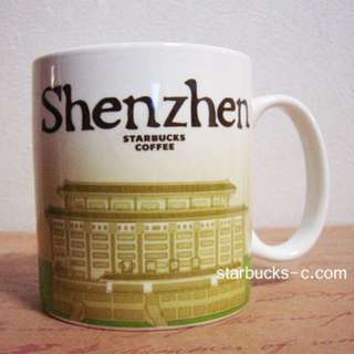 🆕Starbucks® 🇨🇳 16oz Global Icon - ShenZhen