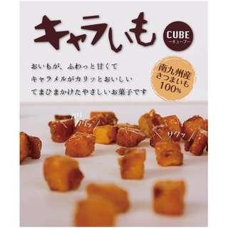 🚚 «Kimi Shop»日本➜預購 日本南九州焦糖脆皮糖衣地瓜