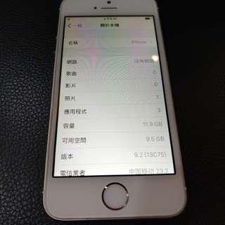 🚚 高雄-二手 Second iPhone 5S 16G Gold
