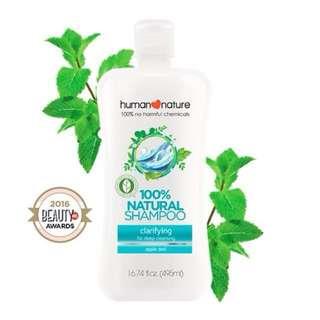 Human Nature Clarifying Shampoo