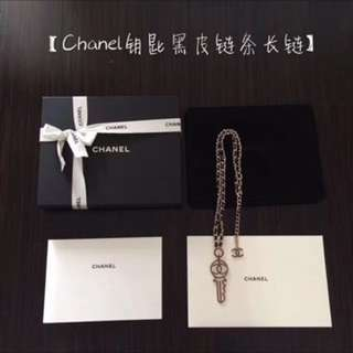2017 Chanel Key style necklace
