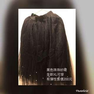🚚 黑色珠珠紗裙