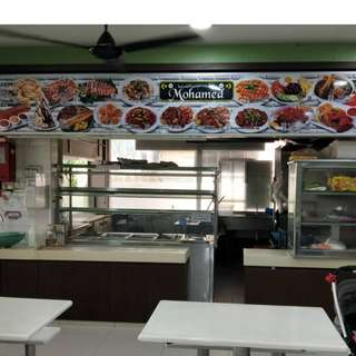 Good Location - Stall For Rent