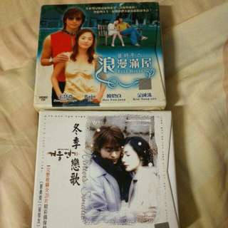 full house and winter sonata