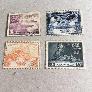 1949 Malaysia 75th Anniversary of U.P.U. Kedah