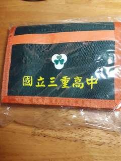🚚 國立三重高中 絕版小包包