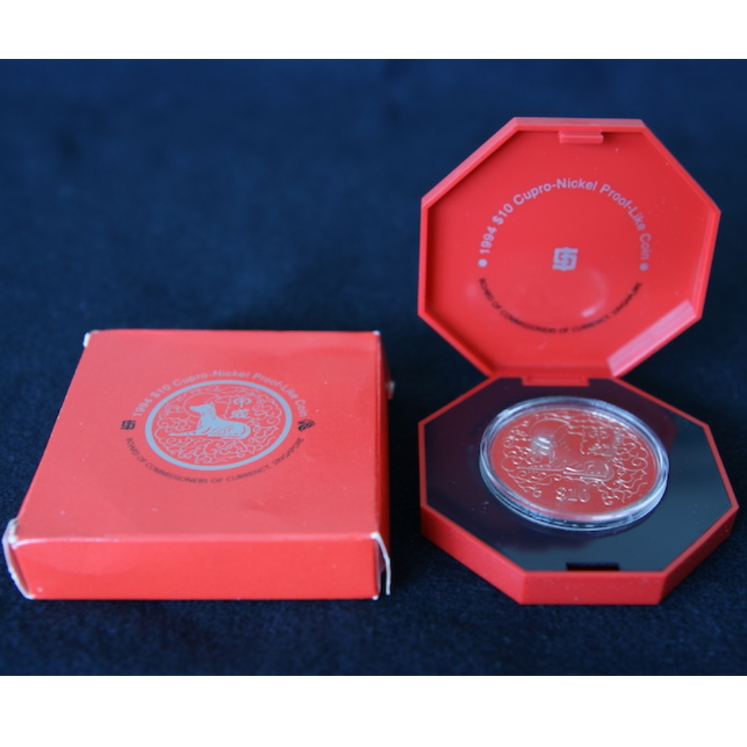 (Last Set) 1994 Singapore Year of the Dog $10 Cupro-Nickel Proof-like Coin  with Case & Box (MINT)
