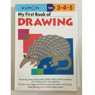 Kumon: My First Drawing Book