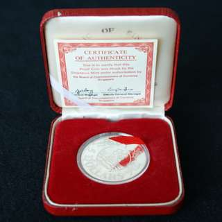 1983 Singapore 12th SEA Games $5 Silver Proof Coin with Box & Certificate (MINT)