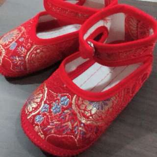 Traditional baby shoe