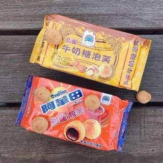 台灣阿華田泡芙/牛奶糖孔雀泡芙