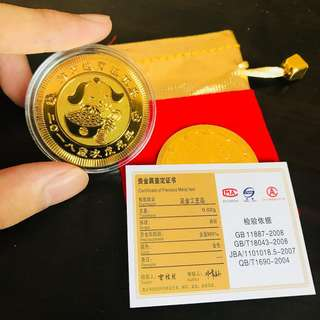 Lucky Dog gold coins foil 999 gold 狗年金币 2018 CNY [READY STOCK] [WHOLESALE PRICE]