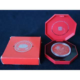 1995 Singapore Year of the Pig $10 Cupro-Nickel Proof-like Coin with Case & Box (MINT)