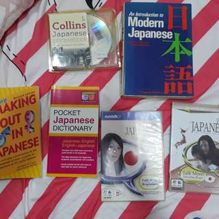 Learning Japanese Books (English Edition)