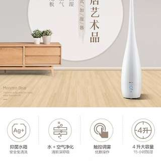 Air humidifier with air purification(+AG ions)(小熊)
