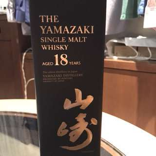 OOS Yamazaki 18 years whiskey bought from Kyoto