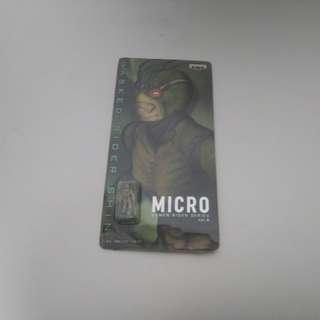 Kamen rider micro series shin 幪面超人真