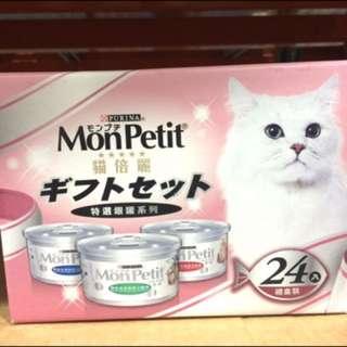 🚚 (缺貨中暫不接單)Mon Petit貓倍麗貓罐頭 三種口味80g*24入