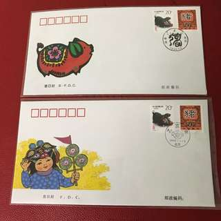 China stamp 1995-1 2 FDC