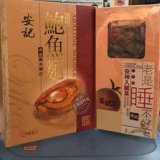 安記🍜頂級鮑魚麵☕️安神入眠茶
