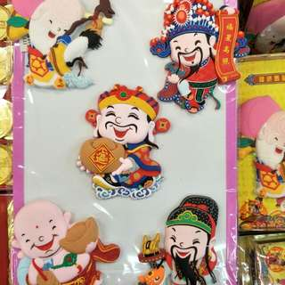 Chinese New Year props (fridge magnet)