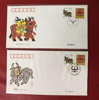 China stamp 1997-1 2 FDC