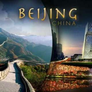 4D3N BEIJING PACKAGE via PHILIPPINES AIRLINES