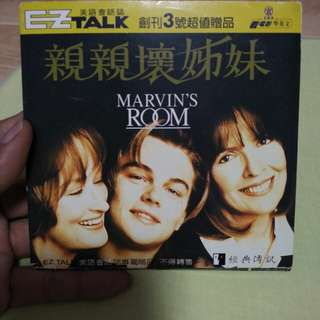 """VCD English Movie """"Marvin""""s Room"""