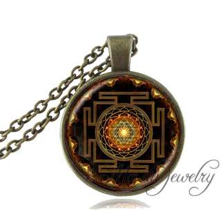 Sri Yantra Sacred Vintage Necklace Pendant.