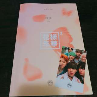 BTS The 4th MINI ALBUM '花樣年華 pt.2' pink ver