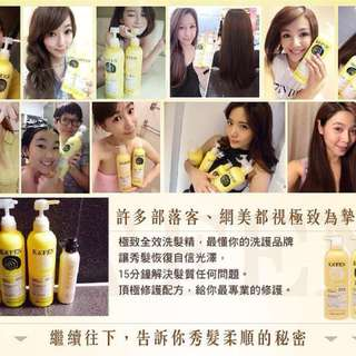 Kafen Snail Restore Shampoo / Treatment