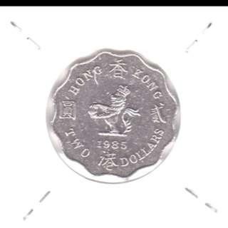 收購85年和86年2蚊女王硬幣