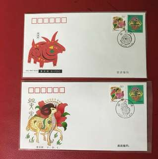 China stamp 2003-1 2 FDC