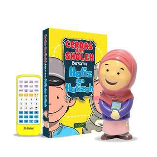 Hafizah Islamic Talking Doll
