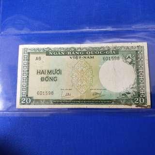 Old Vietnam banknotes