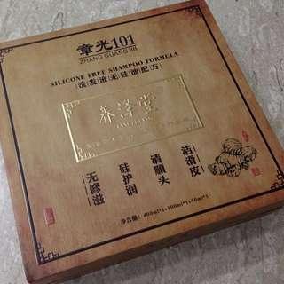 Yang Ze Tang 养泽堂