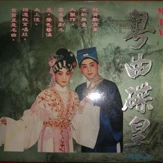 Laser Disc - Cantonese Drama