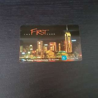 絕版互動電訊卡