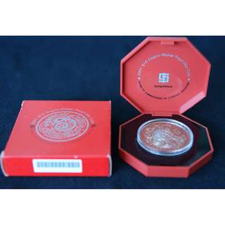 (Last Set) 2001 Singapore Year of the Snake $10 Cupro-Nickel Proof-like Coin with Case & Box (MINT)