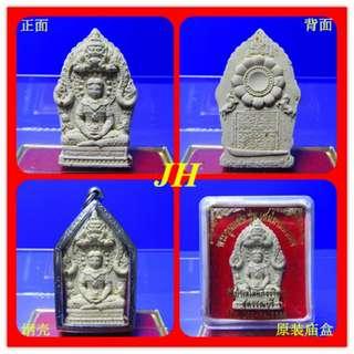 Thai Amulet - 黑虎坤平将军 / 背面 经文和灭魔刀 ( Khun Paen )