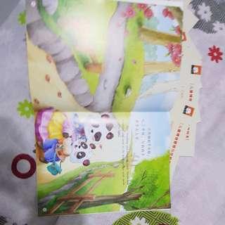 Chinese and english story books