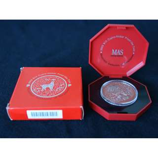 2003 Singapore Year of the Goat $10 Cupro-Nickel Proof-like Coin with Case & Box (MINT)