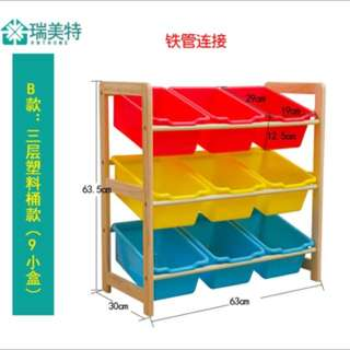 Baby toy shelf