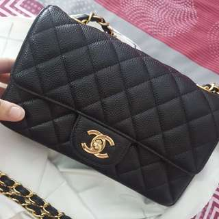 Fast sale Chanel mini rectangular GHW