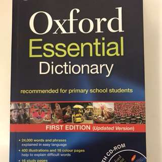 Oxford Essential Dictionary for primary school students